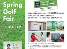 StylishGolfStudio×adabat Spring Golf Fair 開催中!